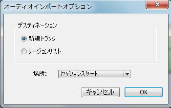 audio5.jpg