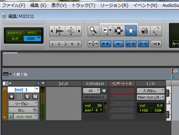 inst track.jpg